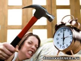 Как проснуться утром бодрым?